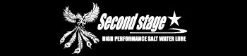 SecondStage☆